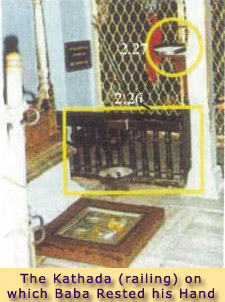 THE KATHADA (RAILING) ON WHICH BABA RESTED HIS HAND