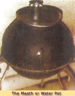 THE MAATH OR WATER POT
