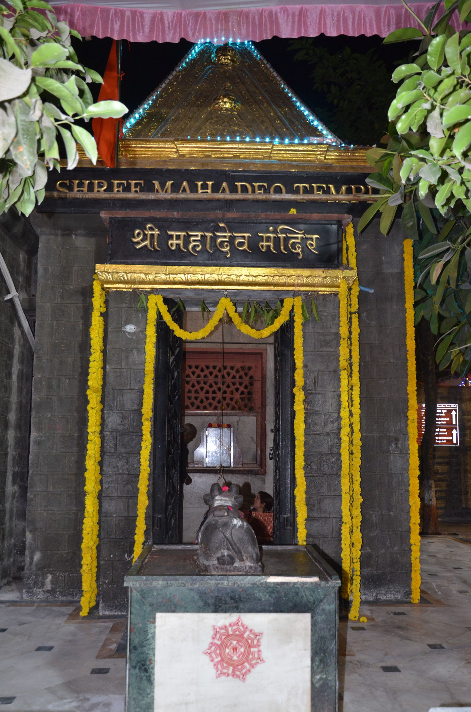 mahadev temple in shirdi